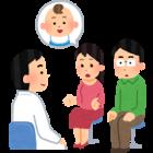 男性の不妊症治療について